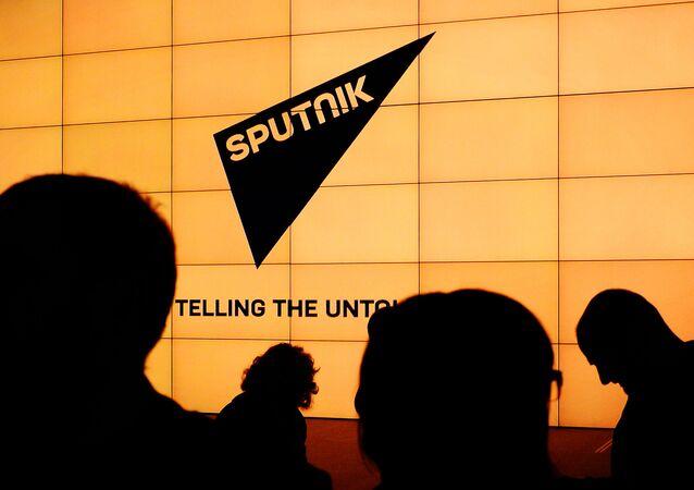 Презентация крупнейшего международного информационного бренда Спутник