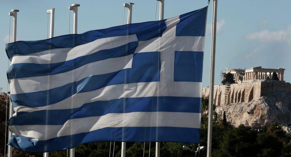 Drapeau de la Grèce