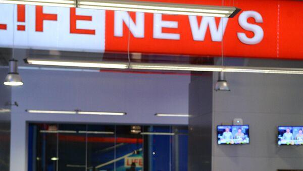 LifeNews - Sputnik France