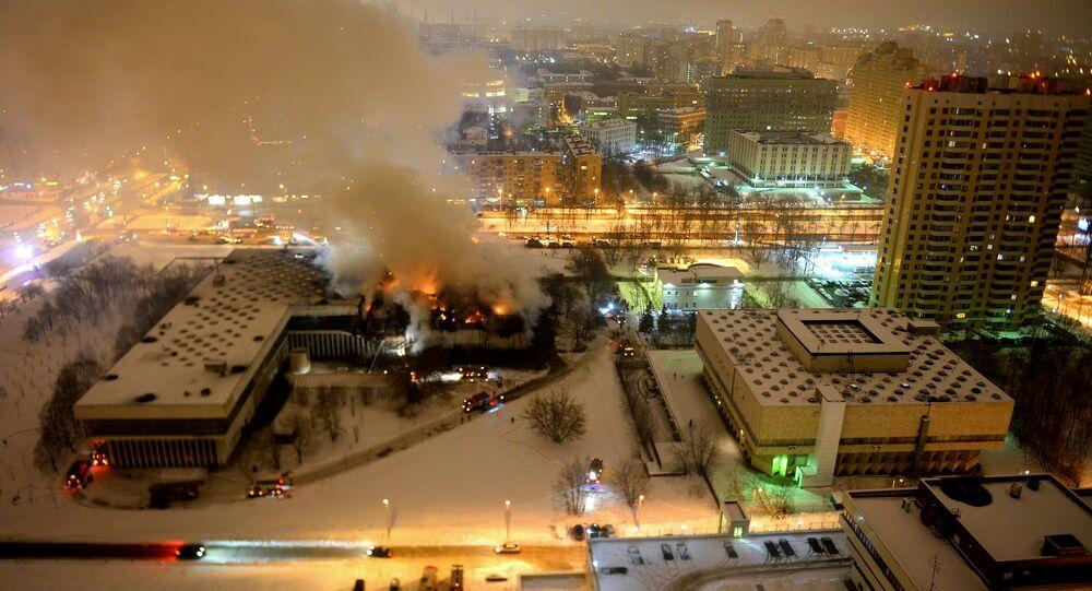 Incendie dans le bâtiment de la Bibliothèque de l'Institut académique d'information scientifique (INION)