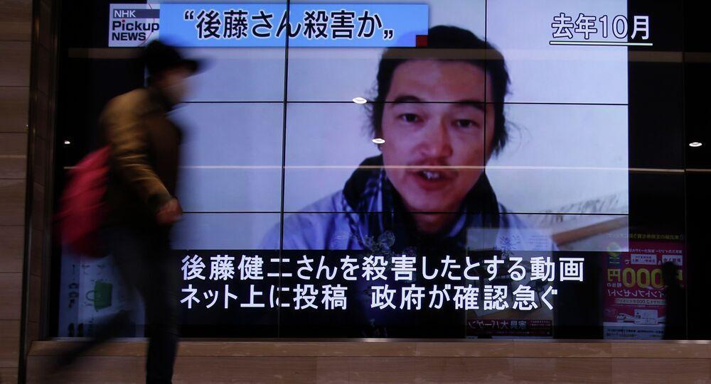 Journaliste japonais Kenji Goto (Archives)