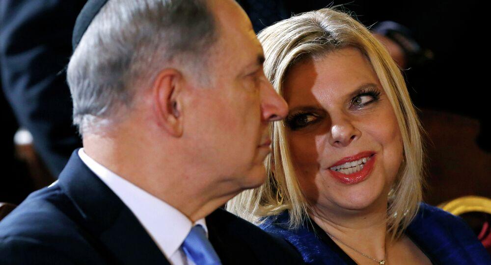 Benjamin Netanyahu et Sara Netanyahu