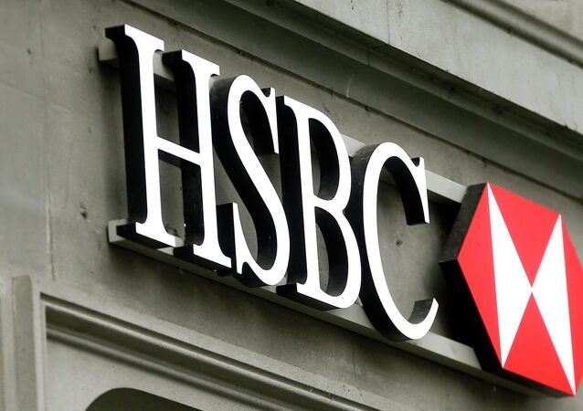 The logo of HSBC bank