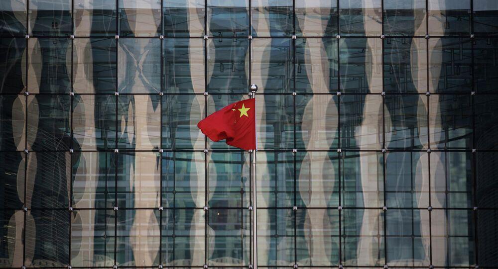 Drapeau de la République populaire de Chine