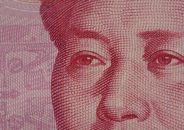 Billet de 100 Yuans chinois
