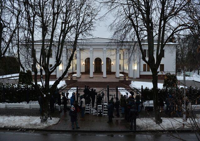 Résidence présidentielle biélorusse à Minsk