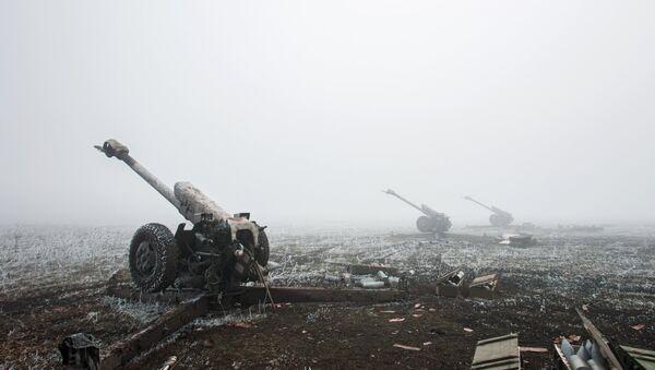 Ситуация в Донецкой области - Sputnik France
