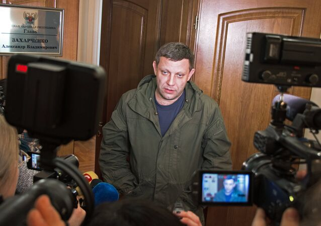 Alexandre Zakhartchenko (archives)
