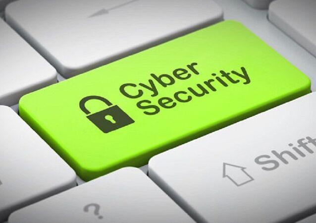 Сybersécurité