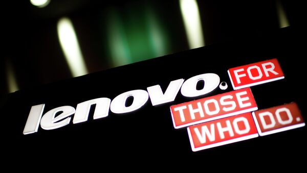 Logo de Lenovo - Sputnik France