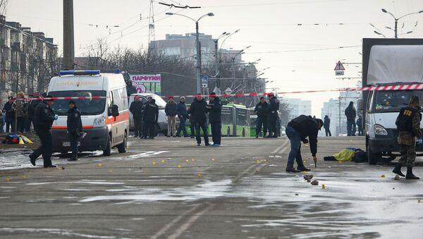 В Харькове во время шествия прогремел взрыв - Sputnik France
