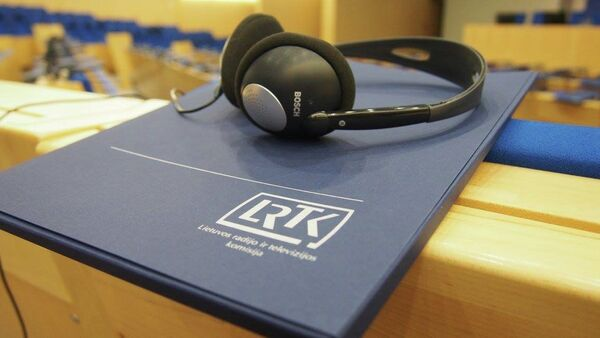 Папка с логотипом Литовской комиссии по телевидению и радиовещанию. - Sputnik France
