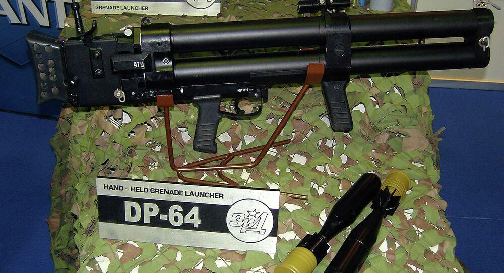 Le lance-grenades DP-64