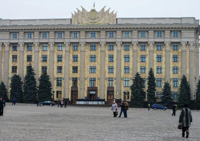 Administration de Kharkov