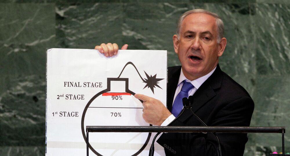 Benjamin Netanyahu intervient devant l'Assemblée générale des Nations Unies (septembre 2012)