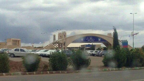 L'usine d'enrichissement d'uranium de Natanz, en Iran (archive photo) - Sputnik France