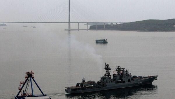 Корабли Тихоокеанского флота вышли на учения - Sputnik France