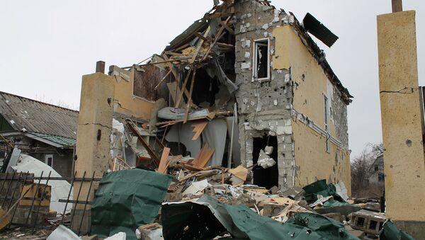 Ситуация в Донецке - Sputnik France