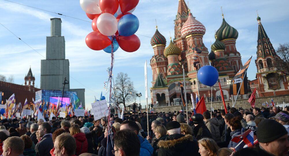 Meeting-concert consacré au 1er anniversaire de la réunification de la Crimée avec la Russie