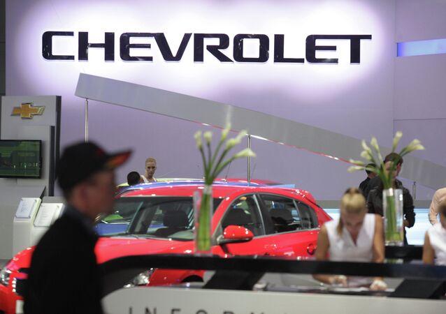 Logo de Chevrolet
