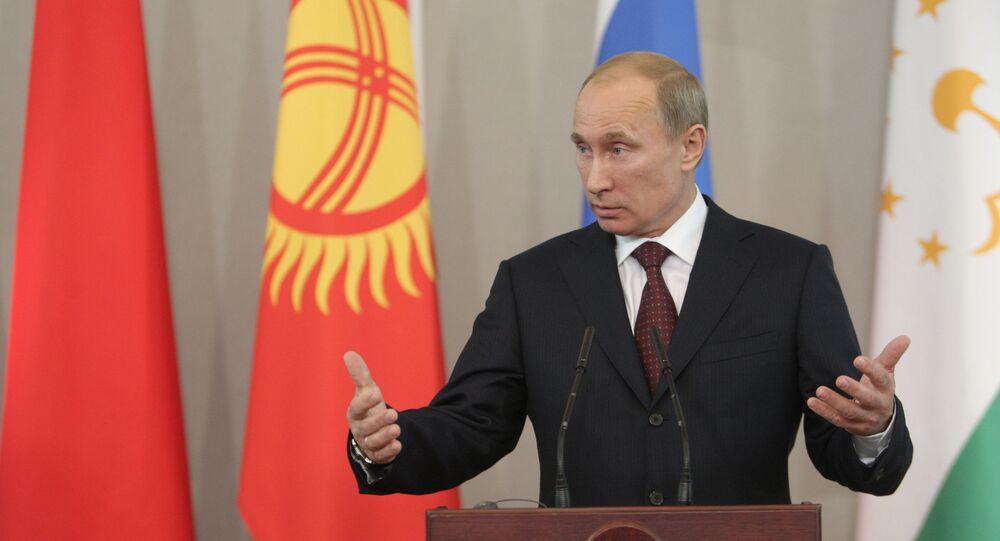 Vladimir Poutine lors d'un sommet de l'OSC