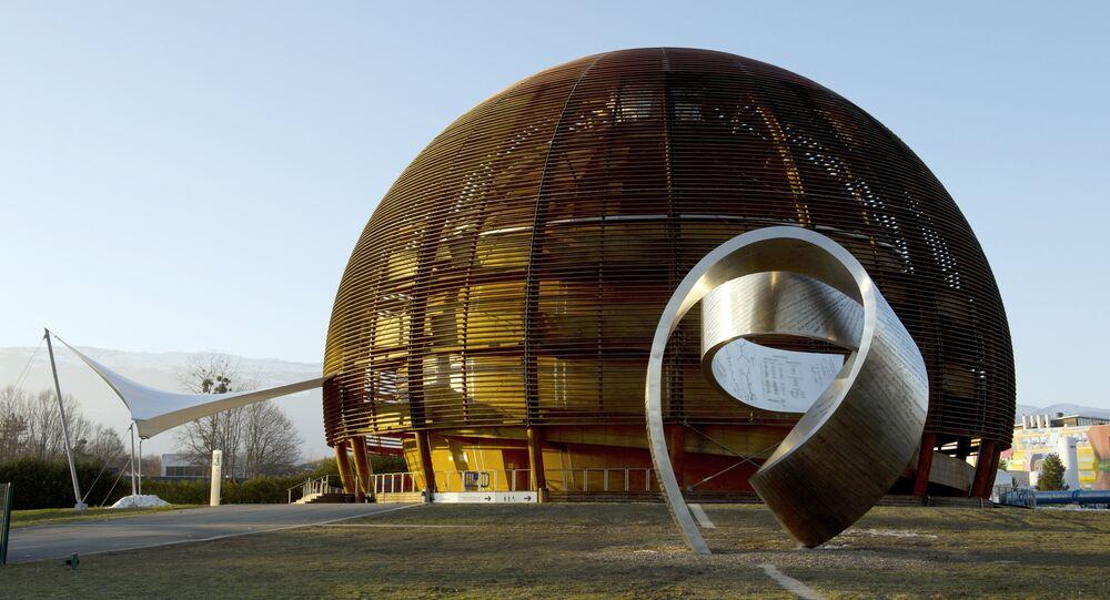 Le Globe de la Science et de l'Innovation du CERN à Meyrin près de Genève