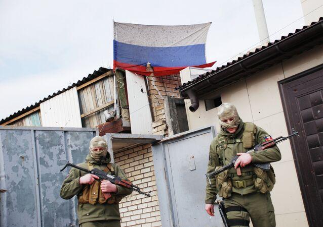 Militants Donetsk
