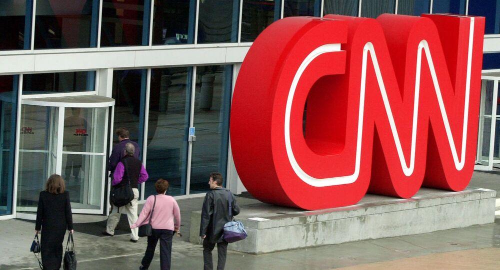 Siège de la chaîne CNN