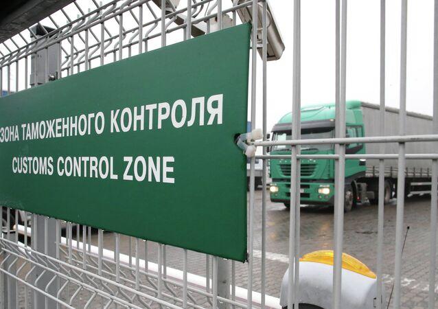 Poste de contrôle douanier
