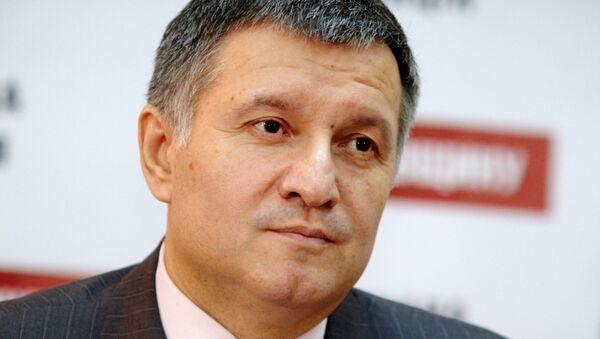 Арсен Аваков. Архивное фото - Sputnik France