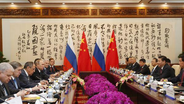 Rússia participará do capital do Asian Infrastructure Investiment Bank (AIIB), o banco de desenvolvimento criado pela China - Sputnik France