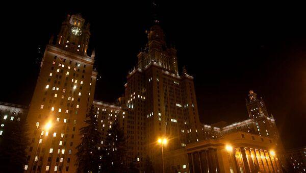 Москва, Час Земли - Sputnik France