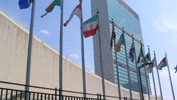 United Nations Building - Sputnik France