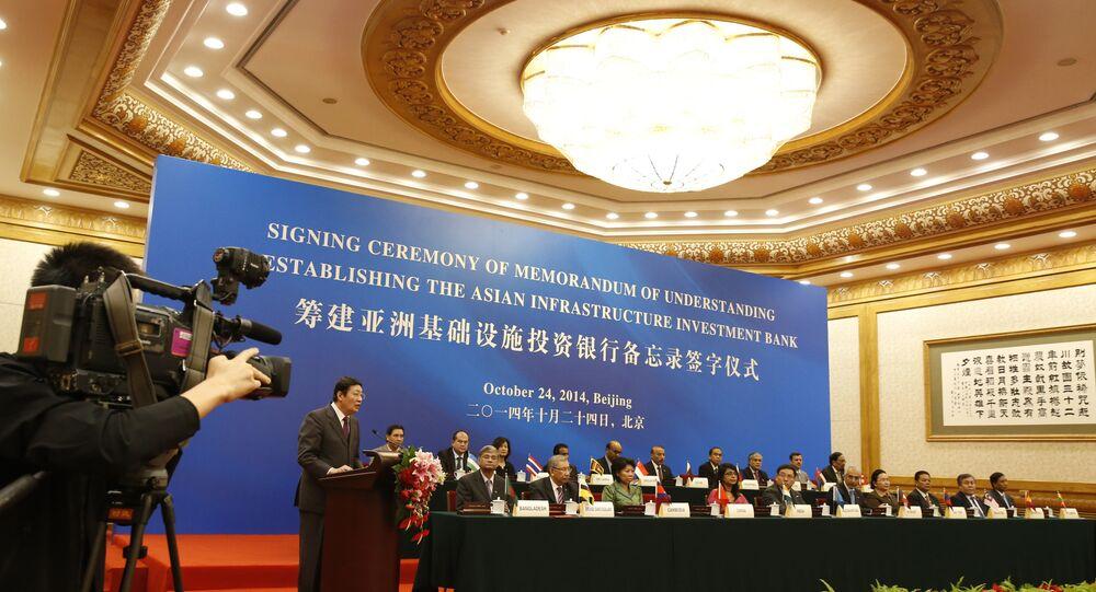 Banque asiatique d'investissement dans les infrastructures