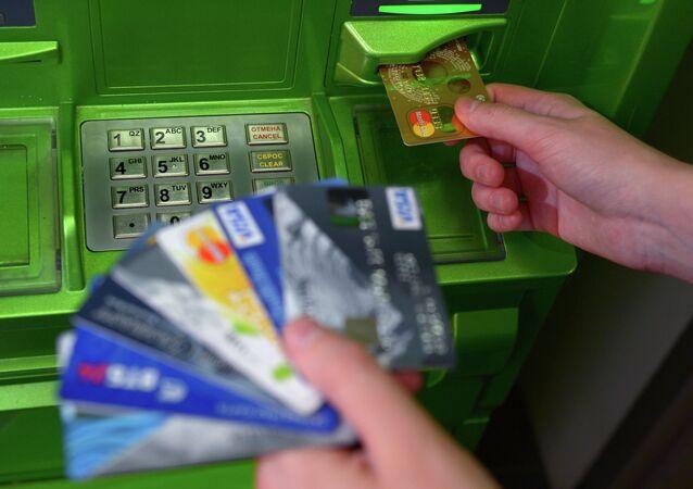 Les cartes bancaire