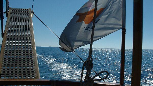Cyprus flag - Sputnik France