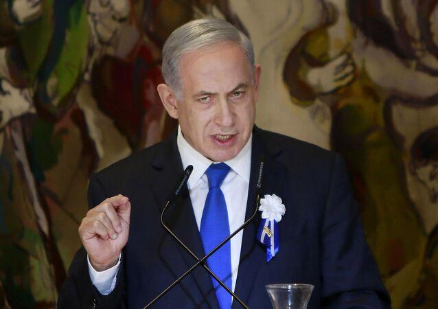 Benjamin Netanyahu prononce un discours sur le programme nucléaire iranien