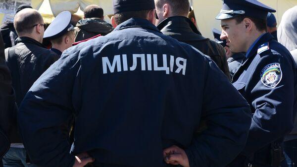Des policiers ukrainiens (archives) - Sputnik France