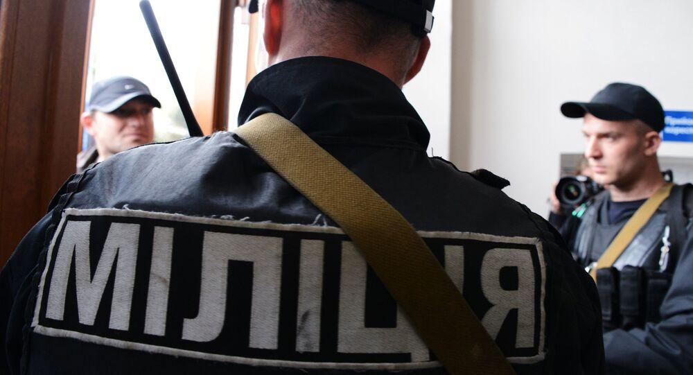 Police ukrainienne. Photo d'illustration