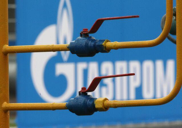 Russia's energy giant Gazprom