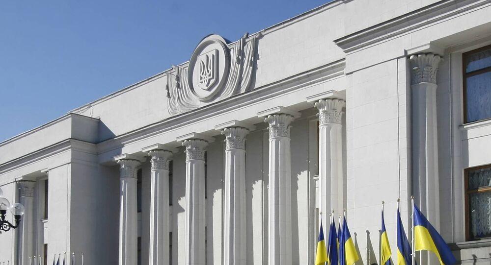 Le bâtiment de la Rada suprême d'Ukraine