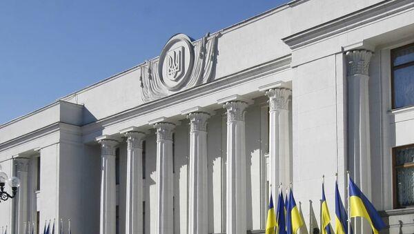 Здание Верховной Рады Украины - Sputnik France