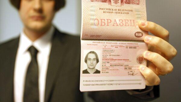 ФМС Санкт-Петербурга презентовало образцы документов с отпечатками пальцев - Sputnik France
