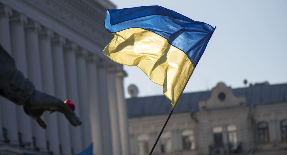 drapeau de l`Ukraine