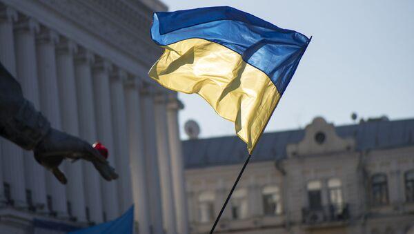 Bandera de Ucrania - Sputnik France
