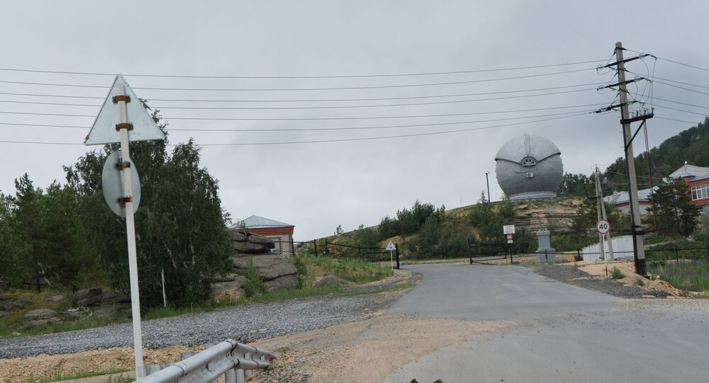 Télescope du Centre d'optique et laser de l'Altaï
