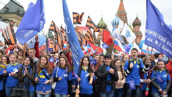 Erster Mai in Moskau - Sputnik France