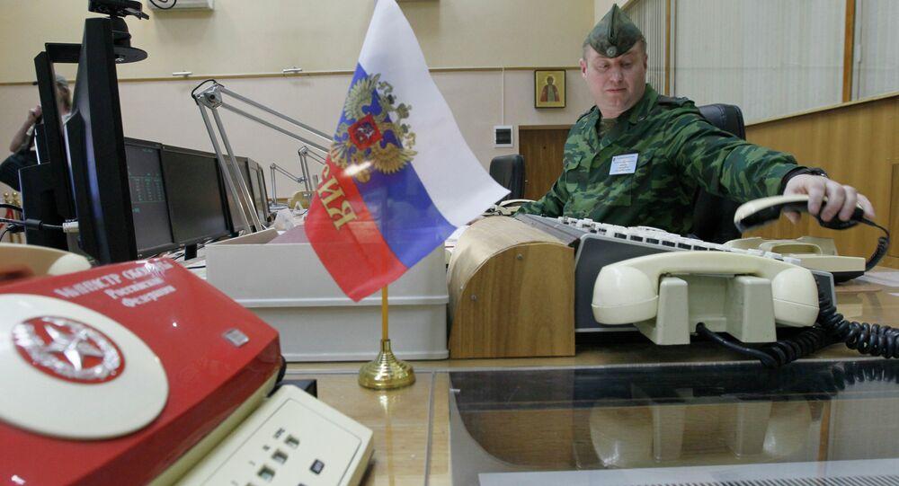 Ligne de communication militaire directe. Photo d'illustration