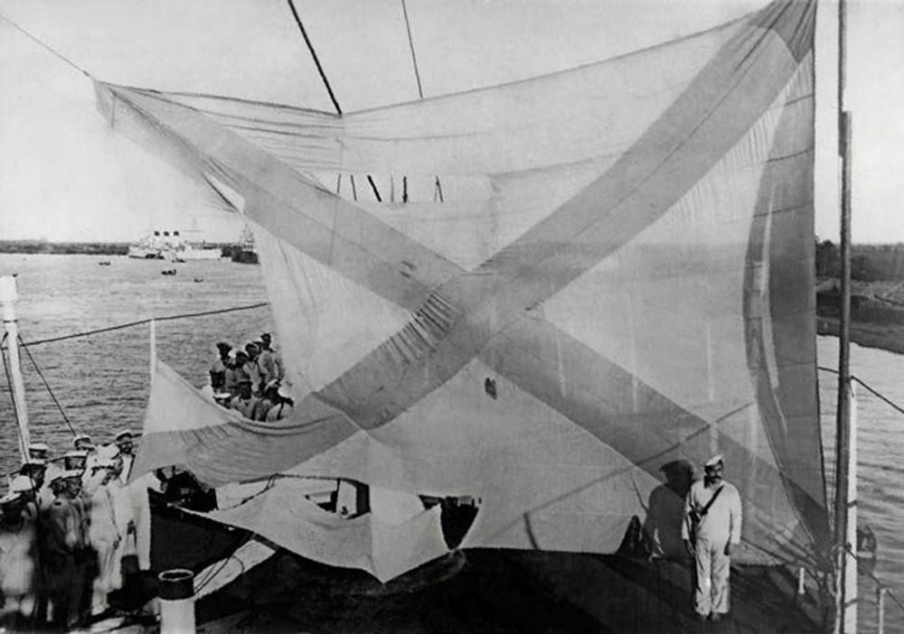 Un pavillon du croiseur après la bataille de Tsushima