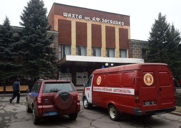 La mine Zassiadko de Donetsk. Archive photo